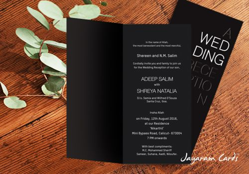 Jayaram Card Wedding Cards In Calicut Wedding Cards In Kerala